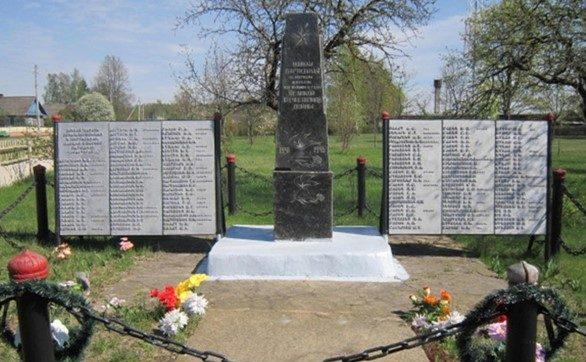 д. Уша Березинского р-на. Братская могила