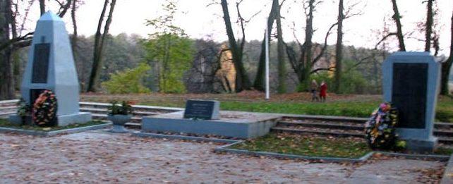 г. Минск. Братская могила советских воинов