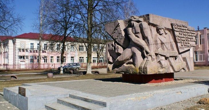 д. Красное Молодечненского р-на. Памятник землякам