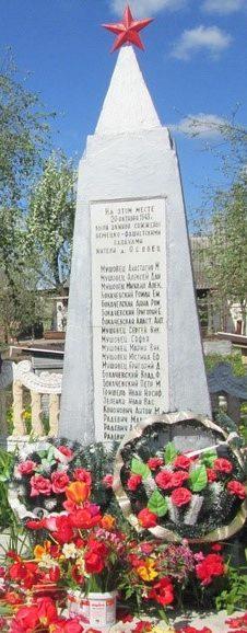 д. Осовец Молодечненского р-на. Братская могила