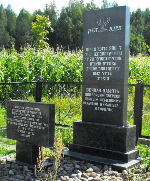 д. Семерники Молодечненского р-на. Памятник погибшим в гетто