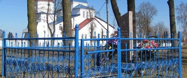 п. Городея Несвижского р-на. Могила неизвестного партизана