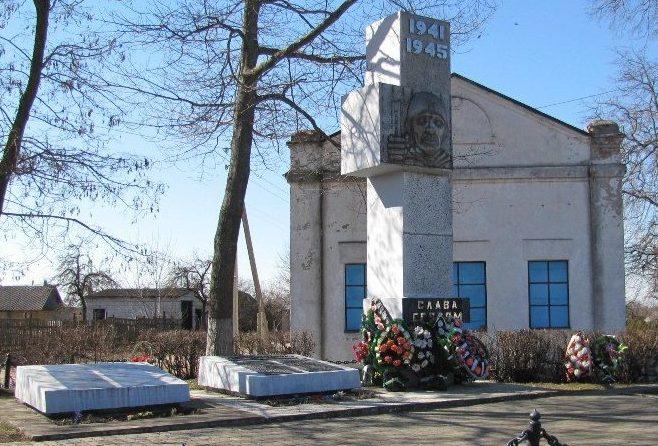 п. Городея Несвижского р-на. Памятник жертвам войны