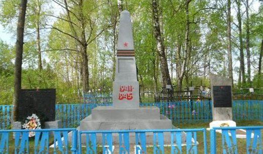 д. Якшицы Березинского р-на. Братская могила