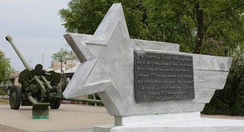 г. Несвиж. Мемориальный знак артиллеристам