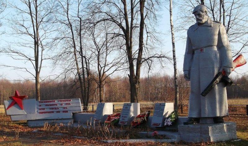 д. Подкозелье Пуховичского р-на. Мемориальный комплекс советским воинам