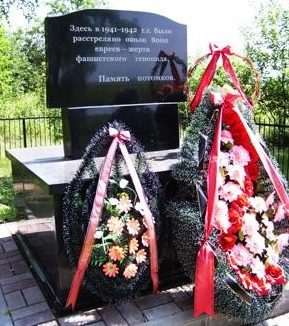 Урочище Гореваха Слуцкого р-на. Обелиск на могиле жертв фашистского геноцида