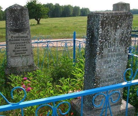 д. Крушник Слуцкого р-на. Памятники жителям сожженной деревни