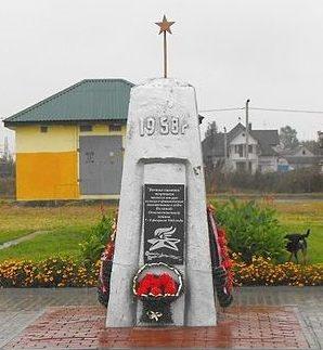 г. Слуцк. Памятник узникам гетто на ул. Монахова