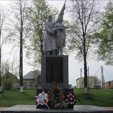 г. Березино. Памятник на братской могиле