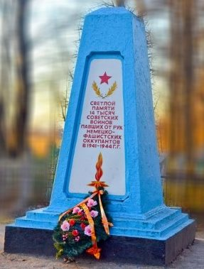 г. Слуцк. Братская могила на городском кладбище