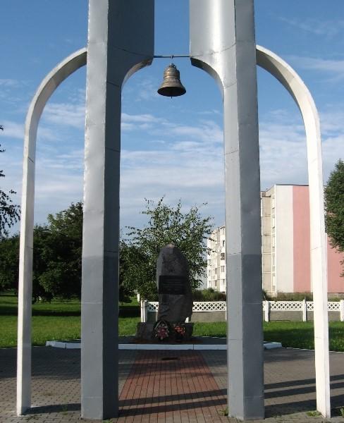 г. Слуцк. Памятный знак узникам лагеря военнопленных