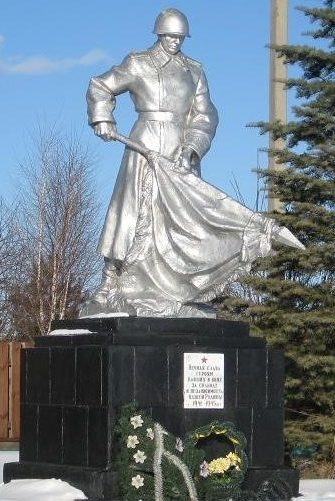 д. Драчково Смолевического р-на. Памятник погибшим землякам