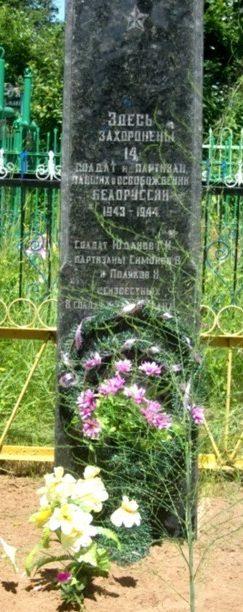 д. Петровичи Смолевического р-на. Братская могила