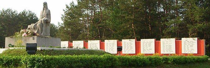 п. Старобин Солигорского р-на. Мемориал «Скорбящая мать».