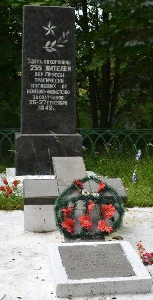 д. Пруссы Солигорского р-на. Памятник землякам