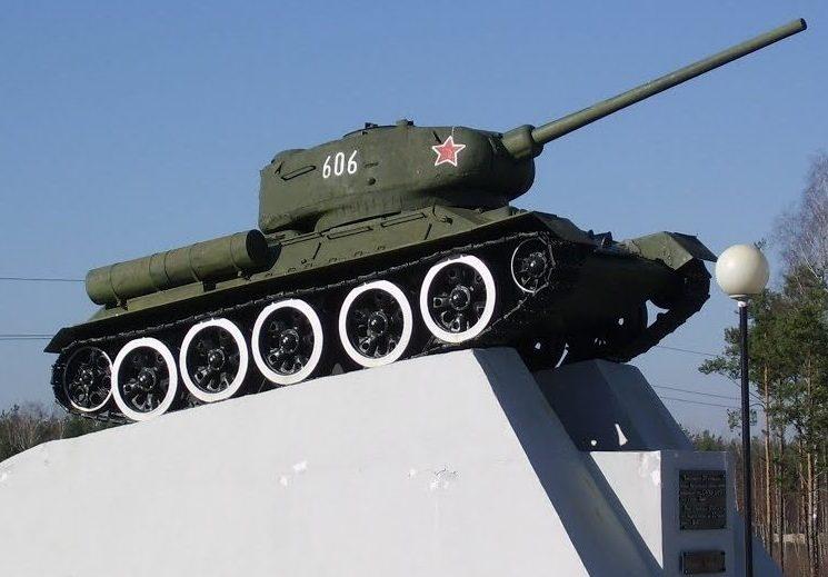 г. Старые Дороги. Танк Т-34-85