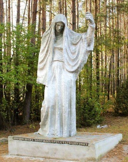 д. Заямное Столбцовского р-на. Братская могила погибшим евреям