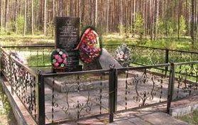 д. Рубежевичи Столбцовского р-на. Братская могила