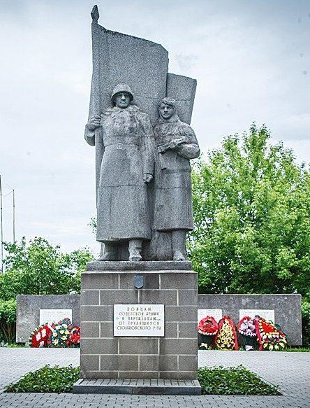 г. Столбцы. Братская могила советских воинов и партизан