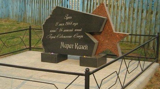 д. Хоромицкие Узденского р-на. Памятник на месте гибели Марата Казея 11 мая 1944 года