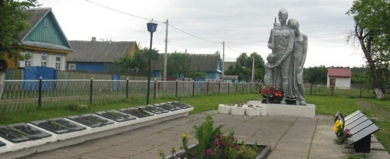 д. Валерьяны Узденского р-на. Памятник землякам