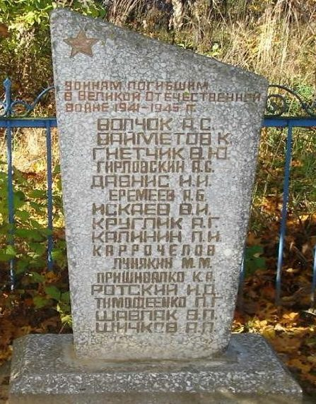 д. Колодежы Червенского р-на. Братская могила