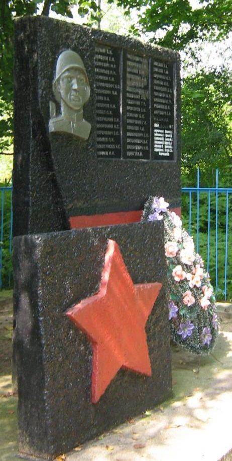 д. Рованичи Червенского р-на. Братская могила