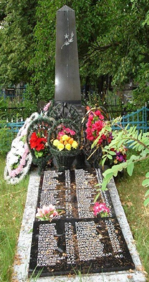 п. Смиловичи. Червенского р-на. Братская могила