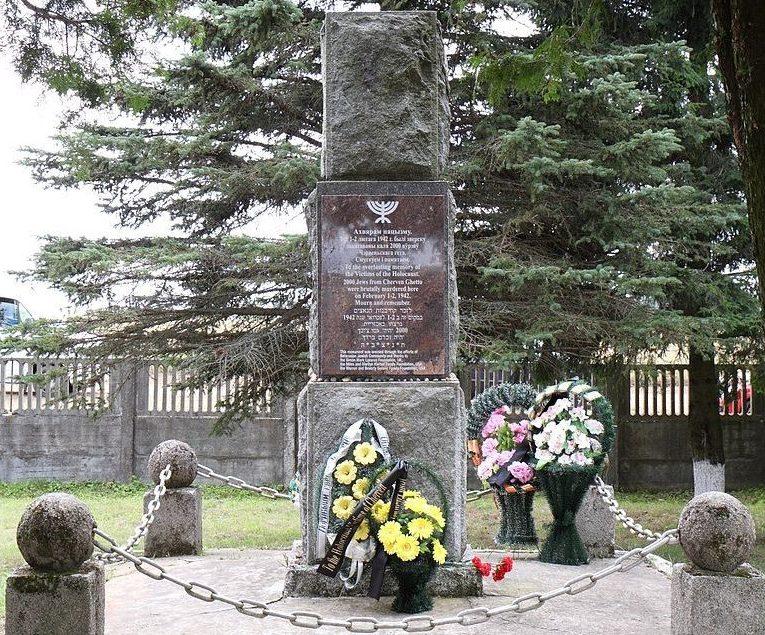 г. Червень. Памятник погибшим евреям в урочище Глинище