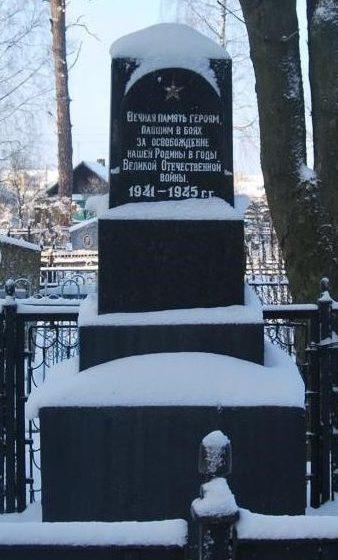 г. Червень. Братская могила