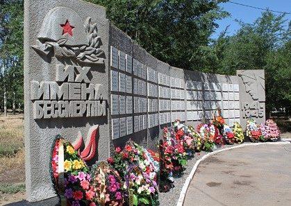 г. Харабали. Мемориал погибшим воинам в парке Комсомольском