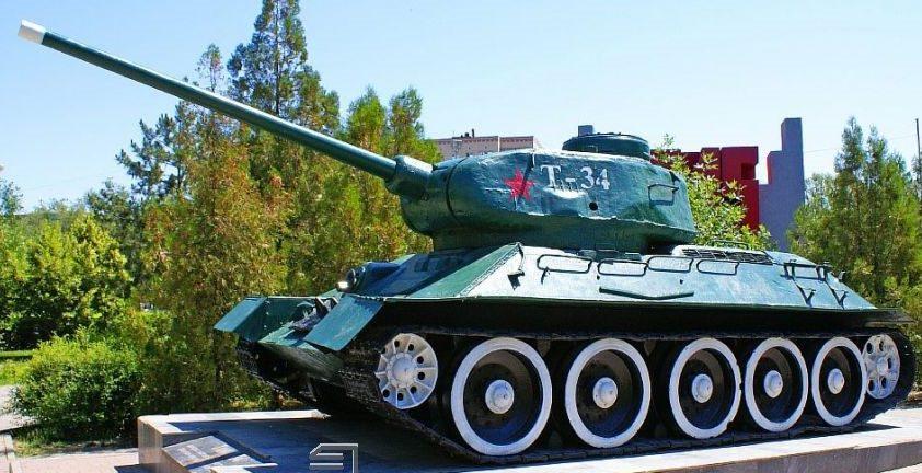 г. Астрахань. Танк Т-34-85