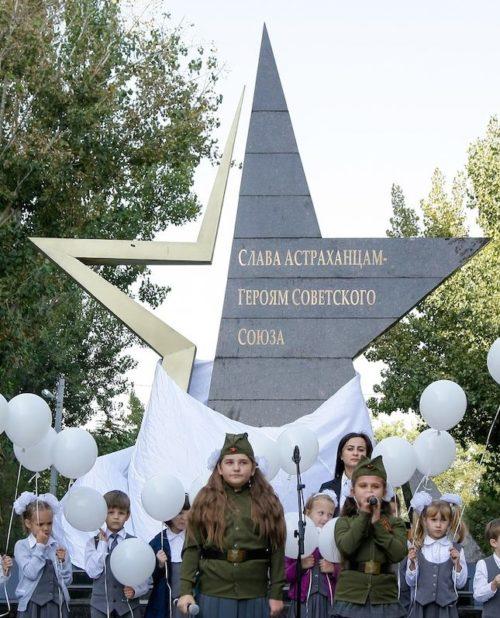 г. Астрахань. Мраморная звезда в память о героях Великой Отечественной войны