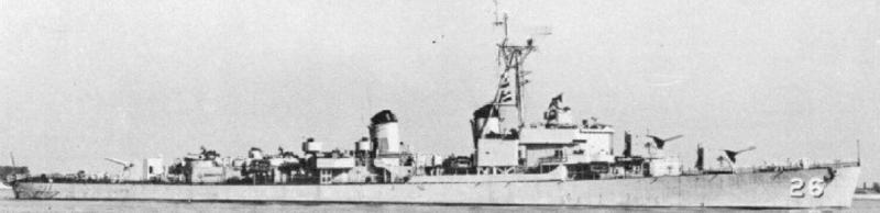 Минный заградитель «Harry F. Bauer» (DM-26)