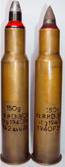 Выстрелы 28/20x188 с осколочным и бронебойным снарядами