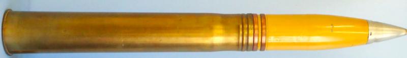 Выстрелы 88x571R