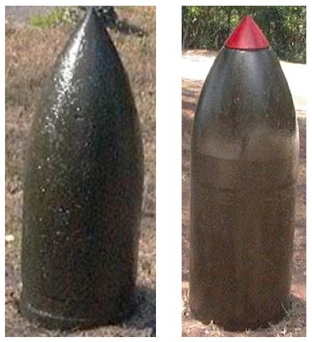 Снаряды 305-мм