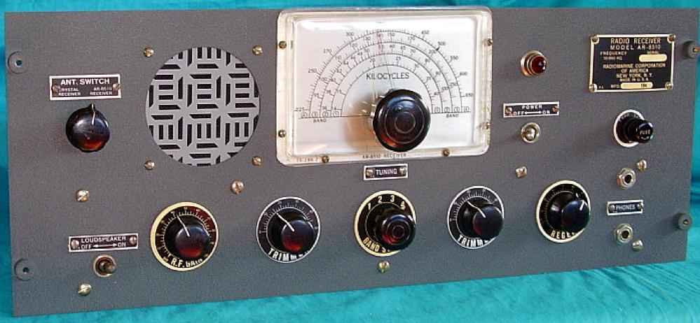 Корабельный приемник AR-8510