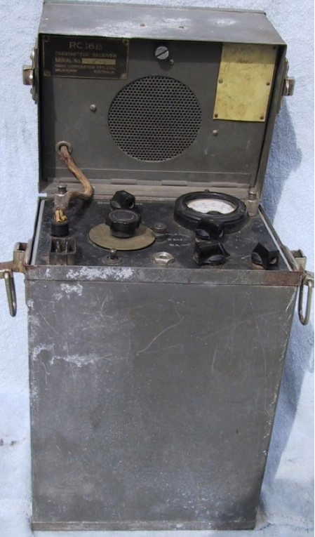 Мобильная радиостанция ATR-4В