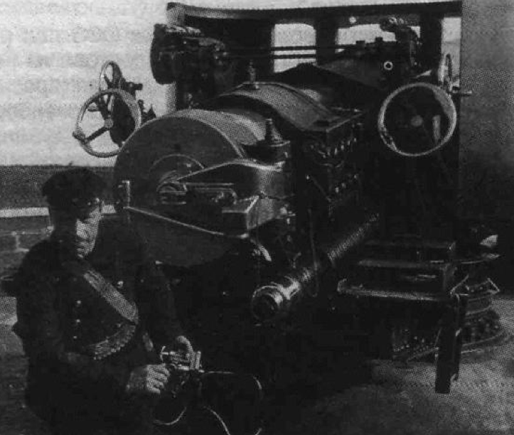"Морская пушка 8""/50 (203-мм) обр. 1905 г."