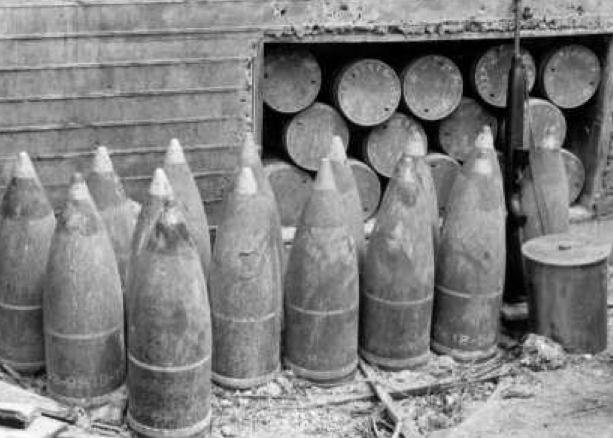 Снаряды и гильзы 200-мм