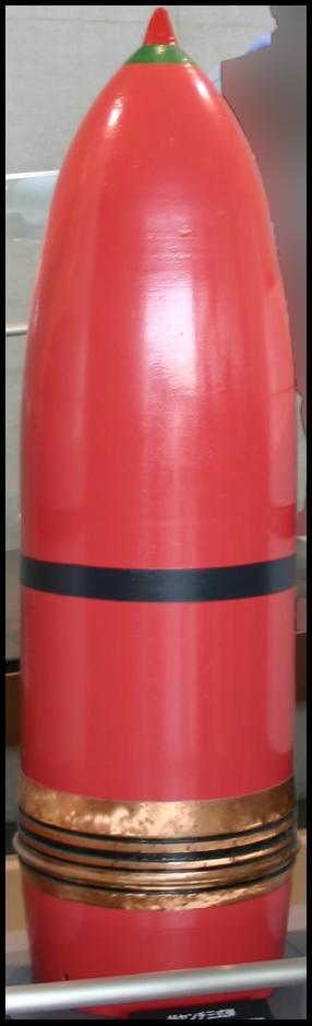 Осколочно-зажигательный снаряд Тип 91 мод 3