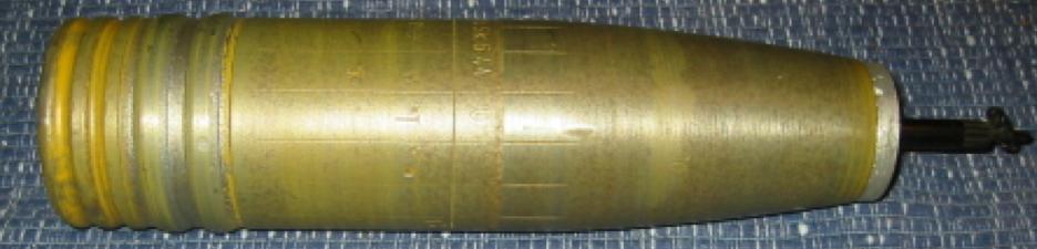 Импровизированная мина с 88-мм снаряда и взрывателя «ZZ42»