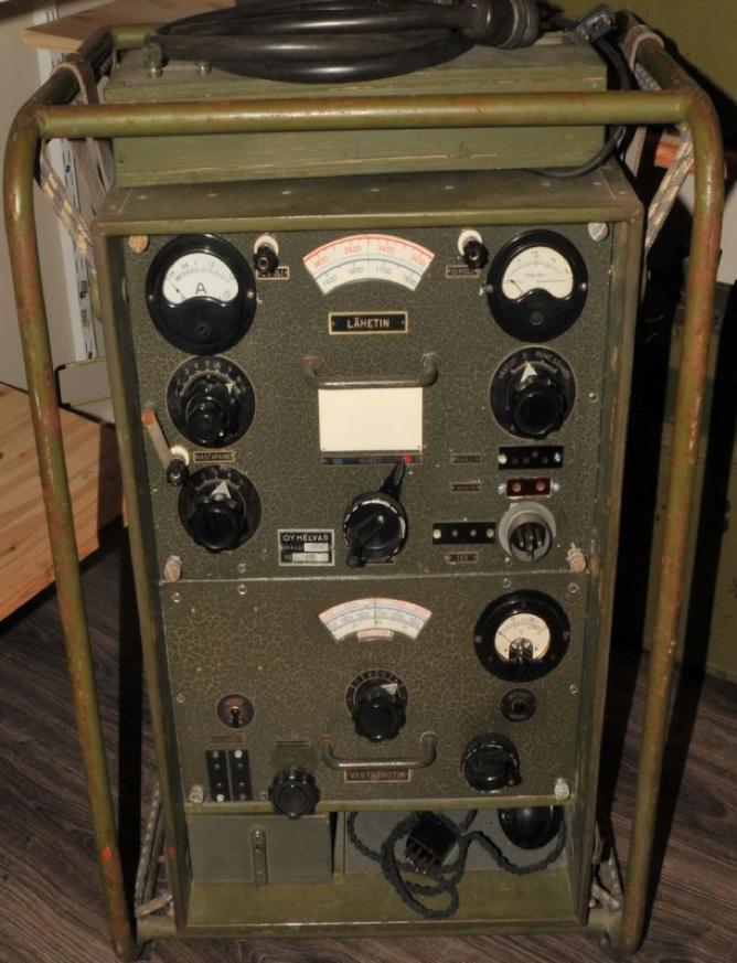 Мобильная радиостанция VREH