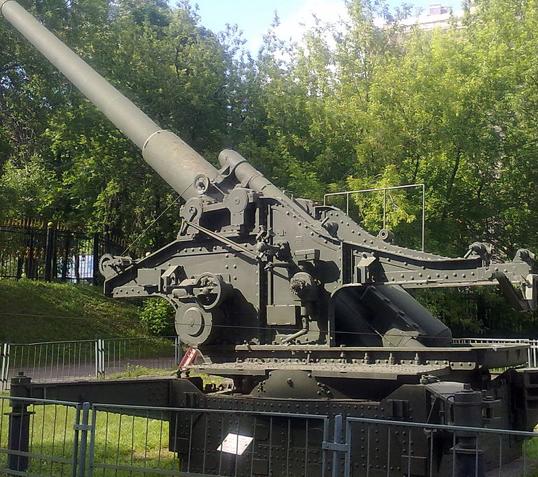 210-мм пушка образца 1939 г. (Бр-17)