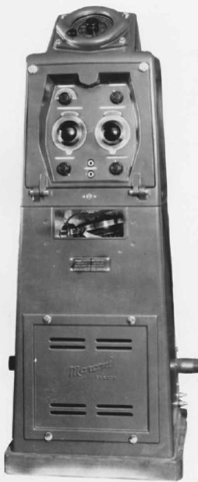 Слежечный приемник МДФ-3 DF