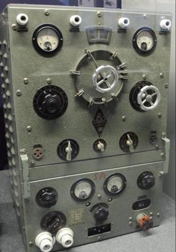 Мобильная радиостанция P-12-4 (VRCN)