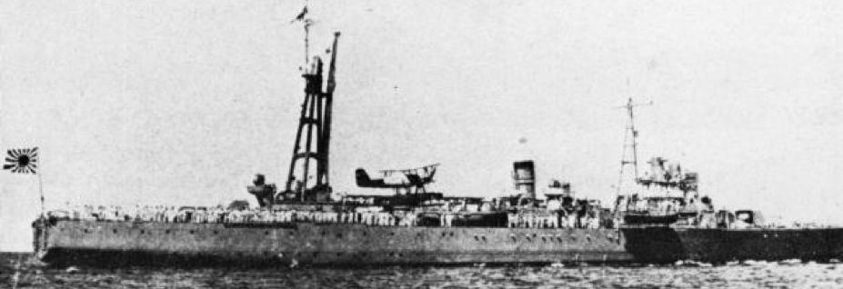 Минный заградитель «Okinoshima»