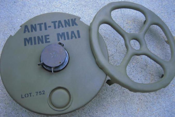 Противотанковая мина M-1А1
